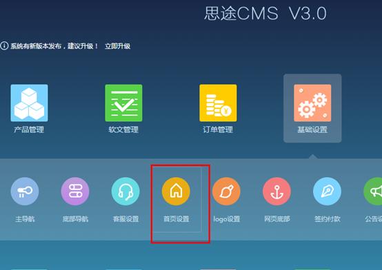 QQ快捷登录配置6