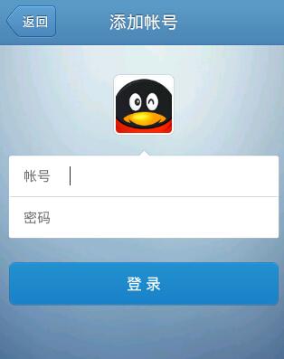 QQ号怎么生成二维码